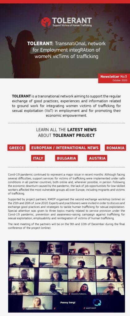 Tolerant Newsletter